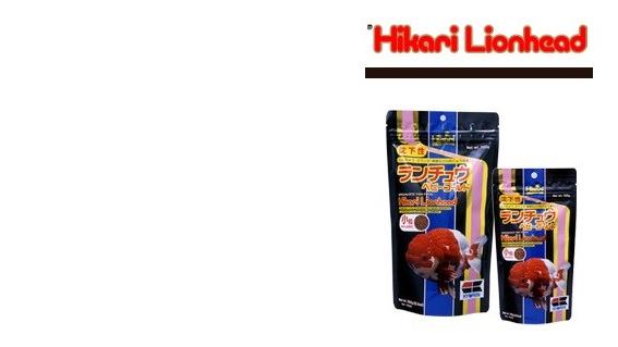 Alimento para goldfish lionhead, cabeza de leon, oranda, incrementa el wen/capucha del pez